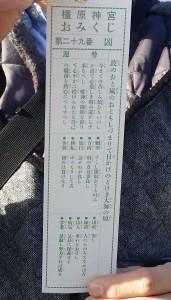 2011160101_132544